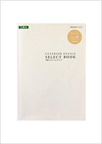 ニチハ外観デザインセレクトブック2015.3 vol6
