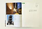 ニチハ外観デザインセレクトブック2014