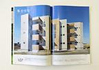 ニチハ外観デザインセレクトブック2015